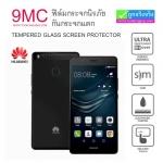 ฟิล์มกระจก Huawei 9MC ความแข็ง 9H ราคา 49 บาท ปกติ 160 บาท