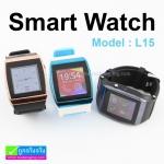 นาฬิกาโทรศัพท์ Smart Watch L15 Phone Watch ลดเหลือ 1,250 บาท ปกติ 3,990 บาท