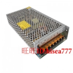 Switching Power Supply 150W 12V 12.5A
