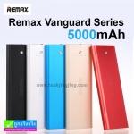 Power bank Remax Vanguard series 5000 mAh ลดเหลือ 380 บาท ปกติ 950 บาท