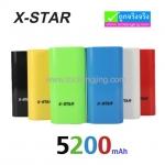 X-STAR Power bank แบตสำรอง 5200 mAh ลดเหลือ 129 บาท ปกติ 550 บาท
