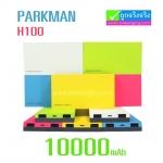Parkman H100 Power bank แบตสำรอง พาร์คแมน 10000 mAh ลดเหลือ 350 บาท ปกติ 1,050 บาท