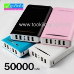 แบตสำรอง Power bank Your Device 50000 mAh 4 USB Port