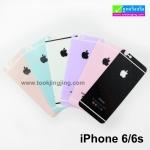 ฟิล์มกันรอย iPhone 6 เต็มจอ Glass กากเพชร ราคา 105 บาท ปกติ 260 บาท