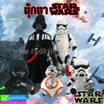 ตุ๊กตา Starwar ลิขสิทธิ์แท้ ราคา 199-320 บาท