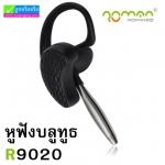 หูฟัง บลูทูธ Roman R9020 ราคา 570 บาท ปกติ 1,175 บาท