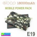 ELOOP E19 Power bank แบตสำรอง 18000 mAh แท้ ราคา 599 บาท ปกติ 990 บาท