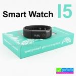 นาฬิกา อัจฉริยะ เพื่อสุขภาพ Modle: i5