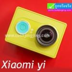 กล้อง Xiaomi Yi Action Camera WiFi ของแท้ 100% ราคา 2,690 บาท ปกติ 7,200 บาท