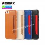 เคส หนัง iPhone 6Plus Remax Wear it ลดเหลือ 210 บาท ปกติ 525 บาท