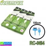 สายชาร์จ Remax Data Cable RC-06i4 for iPhone 4 ลดเหลือ 50 บาท ปกติ 190 บาท