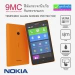 ฟิล์มกระจก Nokia X 9MC ความแข็ง 9H ลดเหลือ 49 บาท ปกติ 250 บาท