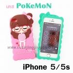 เคส iPhone 5/5s PoKeMoN ลดเหลือ 115 บาท ปกติ 280 บาท