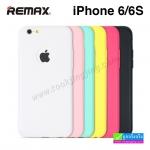 เคส iPhone 6/6s Remax JELLY ลดเหลือ 110 บาท ปกติ 275 บาท