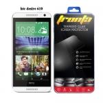ฟิล์มกระจก Tronta HTC Desire 610