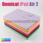 เคส iPad Air2 Domi Cat ราคา 229 บาท ปกติ 600 บาท