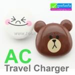 ที่ชาร์จ iPhone การ์ตูน Line AC Travel Charger ลดเหลือ 85 บาท ปกติ 250 บาท