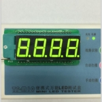 Seven Segment 4 Digit Green (Common Cathode) 5461AG