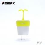 อะแดปเตอร์ remax Sapling Adapter สีขาว-เขียวอ่อน
