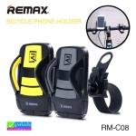 ที่ตั้งมือถือ Remax Car Holder รุ่น RM-C08 ลดเหลือ 190 บาท ปกติ 370 บาท