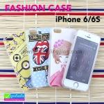 เคส iPhone 6/6s คละแบบ แพ็ค 5 ชิ้น ราคา 99 บาท