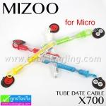 สายชาร์จ Micro MIZOO TUBE DATE CABLE X700m ราคา 110 บาท ปกติ 275 บาท