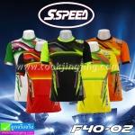 เสื้อกีฬา S SPEED F40-02 40 MINUTE ลดเหลือ 149 บาท ปกติ 440 บาท