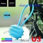 สายชาร์จ USB Hoco U3 Micro charge & Data ราคา 110 บาท ปกติ 275 บาท