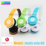 หูฟัง Beats Monster Solo HD