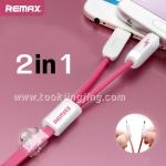สายชาร์จ 2 in 1 Remax Same Time RC-025 แท้ 100% Micro USB/iPhone 5/6 ราคา 109 บาท ปกติ 290 บาท
