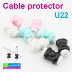 Cable Protector รูปโบว์ U22 (แพ็คคู่) อันละ 17.50 บาท คู่ละ 35 บาท