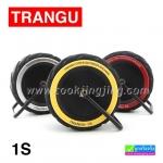 ลำโพง บลูทูธ TRANGU 1S Outdoor Speaker ราคา 660 บาท ปกติ 1,650 บาท