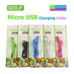 สายชาร์จ Micro USB Golf GF-001m (Golf Micro USB Charging Cable) ลดเหลือ 55 บาท ปกติ 180 บาท
