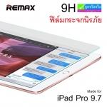 ฟิล์มกระจก iPad Pro 9.7 Remax ความแข็ง 9H ราคา 279 บาท ปกติ 690 บาท