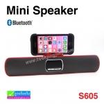 ลำโพง บลูทูธ Mini Speaker S605 ลดเหลือ 425 บาท ปกติ 1,060 บาท