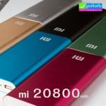 mi Power Bank แบตสำรอง 20800 mAh ลดเหลือ 370 บาท ปกติ 1,090 บาท