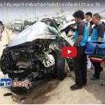 รวมคลิปเหตุการณ์ที่บันทึกได้จากกล้องติดรถยนต์(ในประเทศไทย)