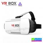 VR BOX 3D Virtual Reality Glasses ราคา 209 บาท ปกติ 690 บาท