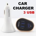 ที่ชาร์จในรถ REMAX 3 USB RM-C3U ราคา 189 บาท ปกติ 390 บาท