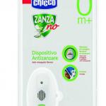 ผลิตภัณฑ์กันยุง Chicco ราคาปลีกส่ง ถูกกว่าห้าง