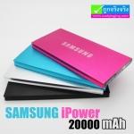 แบตสำรอง Power Bank Samsung 20000 mAh