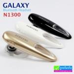 หูฟัง บลูทูธ Samsung N1300 Bluetooth Headset