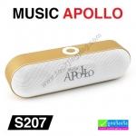 ลำโพง บลูทูธ Music Apollo S207 ลดเหลือ 400 บาท ปกติ 1,000 บาท
