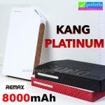 Remax KANG PLATINUM Power bank แบตสำรอง 8000 mAh ลดเหลือ 460 บาท ปกติ 1,150 บาท