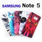 เคส Samsung Note 5 ลายกราฟฟิก รูปสัตว์ ลดเหลือ 90 บาท ปกติ 225 บาท