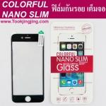 ฟิล์มกันรอย iPhone 6 เต็มจอ Colorful Nano Slim Glass