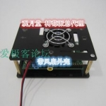 Raspberry Pi B Model 2 type silent fan housing(คละสี)