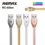 สายชาร์จ Micro USB Remax Laser Data Cable RC-035m ราคา 90 บาท ปกติ 230 บาท