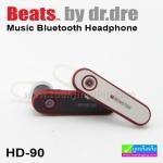 หูฟัง บลูทูธ Beats HD-90 Music Bluetooth Headphone