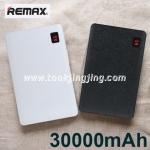 Power bank Remax Proda NoteBook 30000 mAh แบตสำรอง มีจอ LCD ลดเหลือ 595 บาท ปกติ 900 บาท